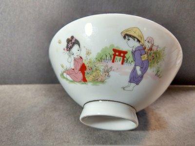 早期 大同 京碗 飯碗