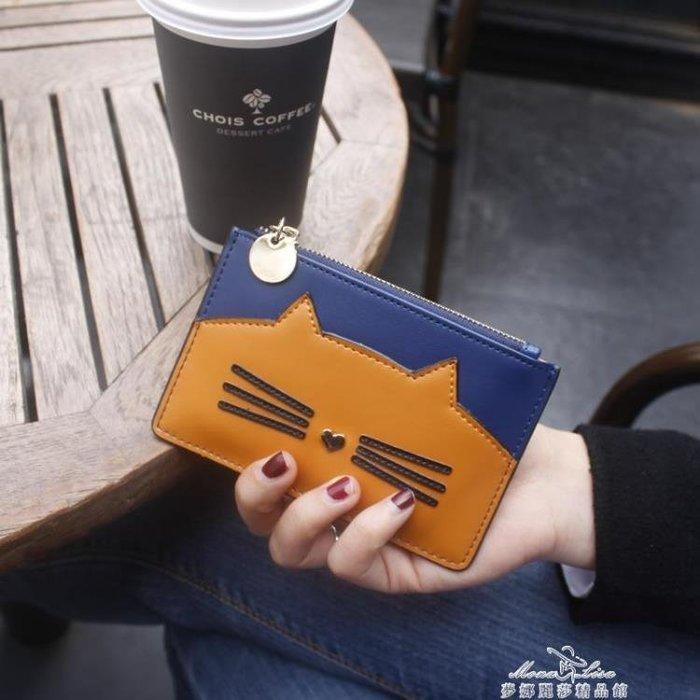 全店免運—_—零錢包女牛皮可愛貓貓短款小錢包薄迷你硬幣包拉錬散錢包 【凹凸曼】