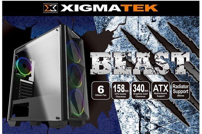 小白的生活工場* XIGMATEK Beast 野獸機殼 前面板最大支援360冷排/一體化水冷
