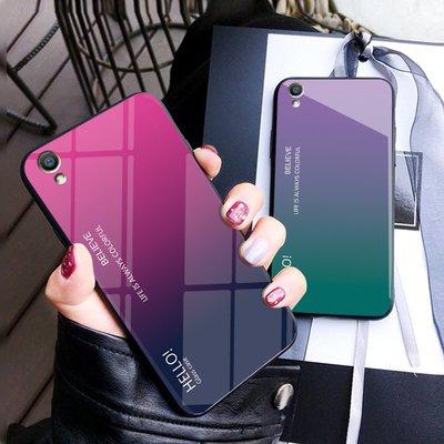 OPPO R9 plus 手機殼 防摔 R9 R9+ 保護套 漸變玻璃背蓋 鋼化玻璃殼 全包 矽膠 軟邊 手機套
