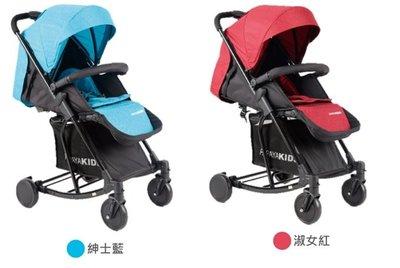 @企鵝寶貝@PAPAYA KIDS T609透氣型手推嬰兒推車/手推車-可做搖籃、搖椅使用