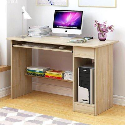 好物多商城 电脑桌简易台式桌学生笔记本桌子家用经济型书桌卧室写字桌