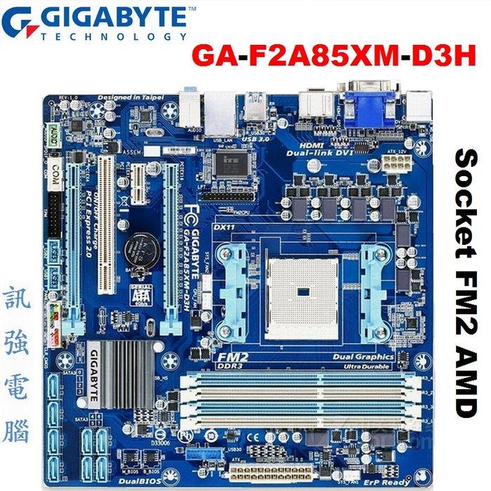 技嘉 GA-F2A85XM-D3H 主機板【A85X晶片、USB3.0、DDR3、雙PCI-E、SATA III】附擋板