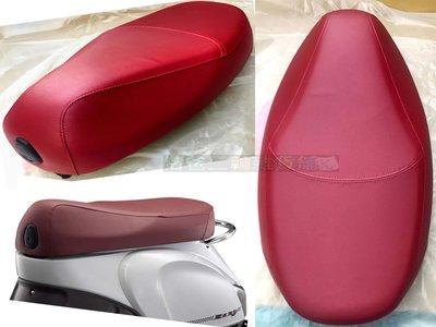光陽 原廠【NEW MANY 座墊組 AFB6】座墊 魅力、紅色 坐墊、橡皮、座墊勾、L鐵、活頁、掛勾、七期