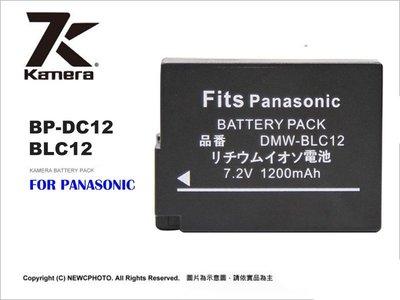 【eYe攝影】Panasonic 數位相 GH-2 G5 GH2 FZ200 G85 電池 可顯示電量 BLC12