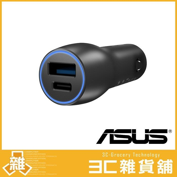 3C雜貨-含稅 ASUS ACHU001 28W CAR CHARGER GRY 車充 USB USB-C