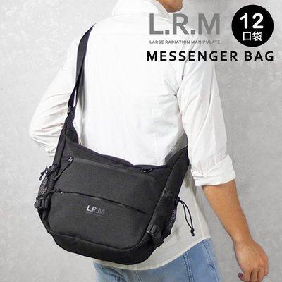 現貨配送【LRM】日本品牌 B5 船型斜背包 側背包 12個口袋旅遊包 大容量 男女共用款 機能包
