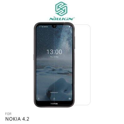 【愛瘋潮】NILLKIN NOKIA 4.2 Amazing H 防爆鋼化玻璃 螢幕保護貼