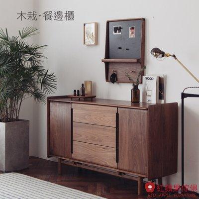 [紅蘋果傢俱]SE002 木栽系列 五斗櫃 餐邊櫃 北歐風斗櫃 日式邊櫃 實木邊櫃 無印風斗櫃 簡約風斗櫃