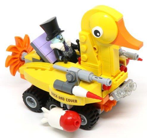 現貨【LEGO 樂高】全新正品 積木/ 蝙蝠俠電影系列: 蝙蝠洞 70909 | 單一載具+人偶: 鴨鴨快艇 + 企鵝人