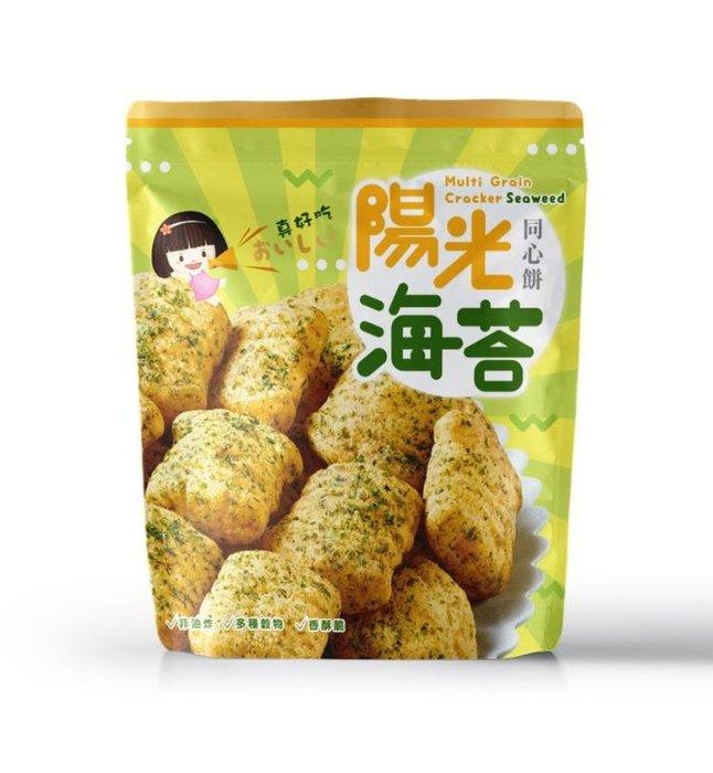 《小瓢蟲生機坊》永力食品 - 十穀米同心餅(陽光海苔) 袋裝  零食  餅乾  零嘴