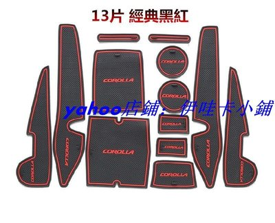 S-2014新款豐田第11代altis專用門槽墊水杯內飾防滑墊改裝汽車用品CAMRY VIOS 台北市