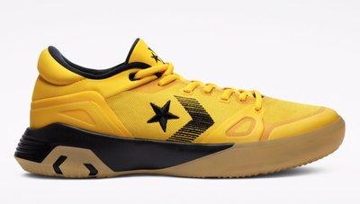 Converse G4 Hyper Swarm 黃黑 低筒籃球鞋 170909C。太陽選物社