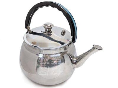 [歡樂廚房] 賓士牌新型笛音茶壺18-8 開水壺 9L