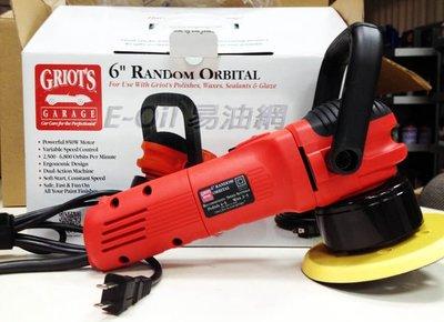 【易油網】Griot s Garage 6 inch 車庫牌 6吋電動打蠟機 拋光機GG6 (GR-10813)