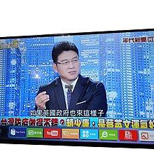【電視大盤商】全新無邊框(3mm)43吋智慧聯網LED電視~內建藍芽+數位~ 使用LG 面板 ~*免運特價$7000元*