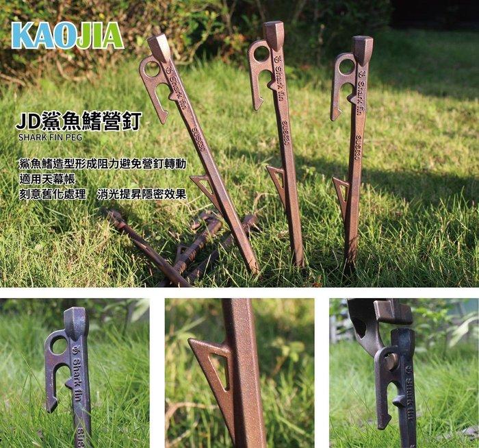 ☆台南PQS☆ JD台灣專利630不鏽鋼鯊魚釘 26公分