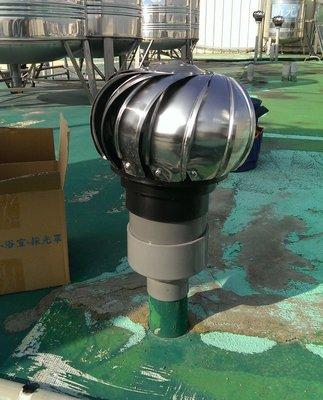 """§排風專家§ 4"""" 5"""" 通風球 304不銹鋼 可轉配2吋~3吋水管 排風球, 適用於 浴室 廁所 大樓通風管"""