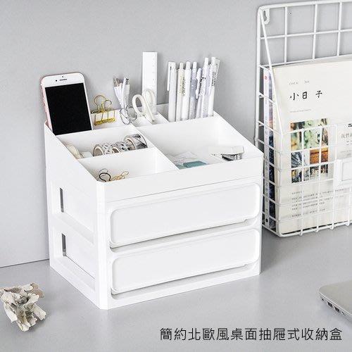 簡約北歐風桌面抽屜式收納盒 寢室梳粧化妝品收納架(單層款)_☆找好物FINDGOODS☆