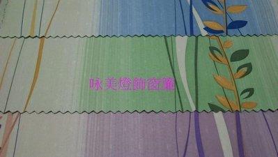 高遮光窗簾 捲廉 各類窗簾製品-請支持臺灣製品MIT