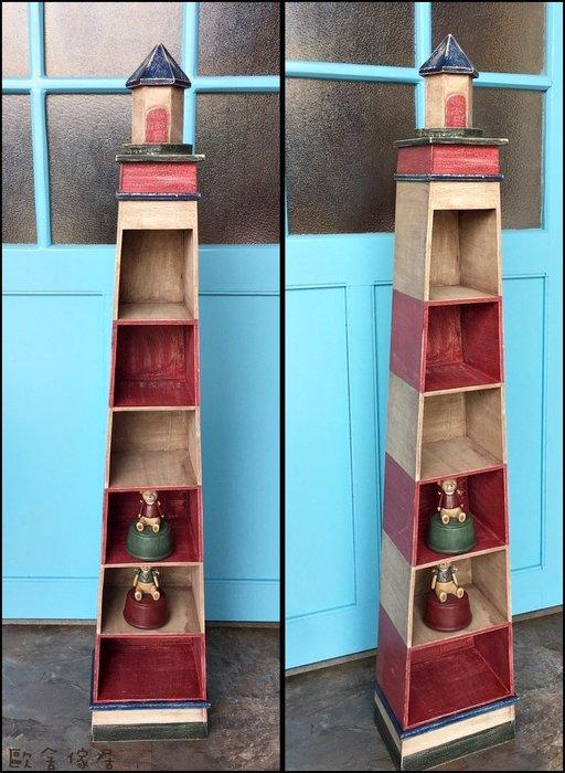 仿古立體木製燈塔造型收納櫃 紅白藍色相間六層展示櫃 地中海風復古邊櫃陳列架 玩具公仔置物收納架【歐舍傢居】
