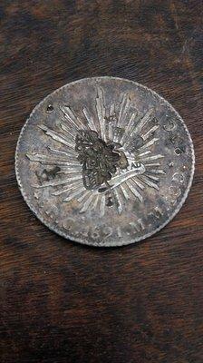 大草原典藏,墨西哥古銀幣,1891。缺貨