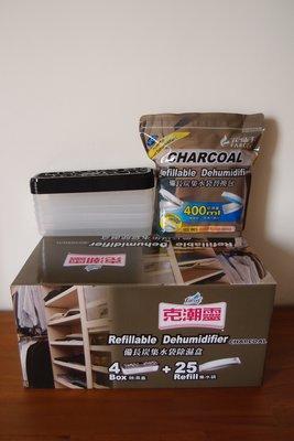 花仙子farcent-克潮靈-備長炭集水袋除濕盒(4box除濕盒xRefill集水袋180g/25包入)-雨天潮濕必備
