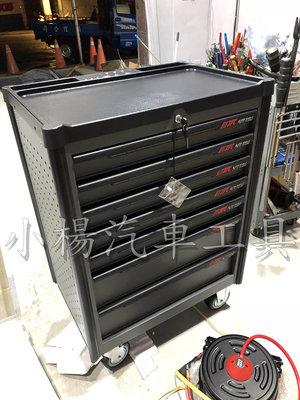 【小楊汽車工具】JTC 5021 多功能七抽工具車 多功能 7層 7抽 抽屜 工具車 工具櫃 工具箱 推車