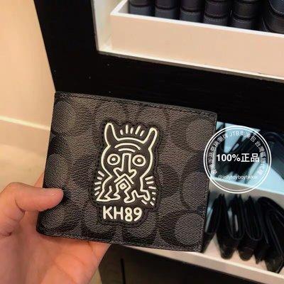 折扣款 全新真品 COACH F68217 三合一皮夾 KEITH HARING 聯名合作款 黑灰色 防水布