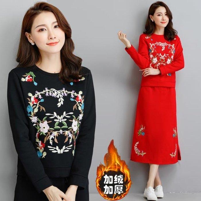 2018加絨加厚衛衣長袖上衣女民族風刺繡裙子套裝冬季保暖兩件套洋裝