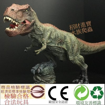 帝王暴龍 恐龍 玩具 模型 侏儸紀 公仔 公園 GK 另售 迷惑龍 劍龍 迅猛龍 鐮刀龍 三角龍(非PAPO Rebor