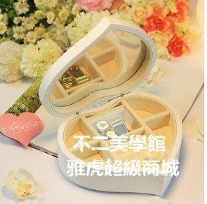 【格倫雅】^心形音樂首飾盒珠寶盒 音樂盒 八音盒 木質 上發條 生日禮物 12828[
