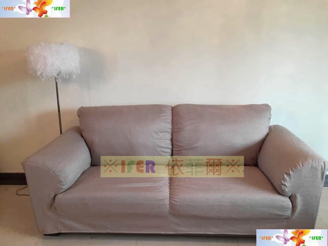 ※IFER 依菲爾※ 【訂製IKEA TIDAFORS三人座沙發套】 【布料仿亞麻BL758系列】【BL758-3】