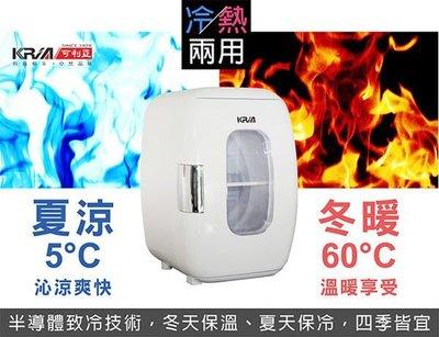 【山山小鋪】(免運+可刷卡)【ZANWA晶華】電子行動冰箱/行動冰箱/小冰箱/冷藏箱CLT-16W