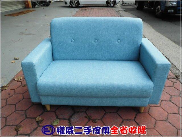二手家具台中權威 水藍色雙人貓抓皮沙發(全新) ▪ 頭份中古傢俱家電收購木製沙發L型沙發布沙發獨立筒沙發貴妃椅套房沙發