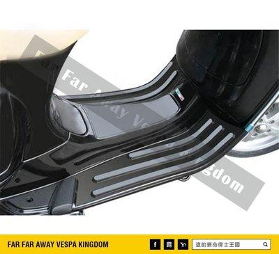 遠的要命偉士王國 Vespa PIAGGIO LX/S/LXV 灰色 FACO 腳踏橡膠組