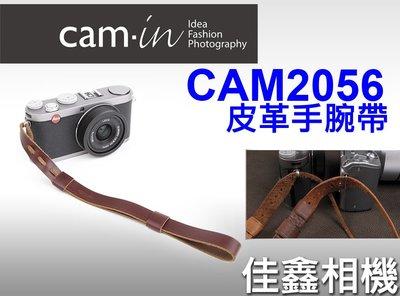 @佳鑫相機@(全新品)CAM-in CAM2056 皮革相機手腕帶(酒紅)通用型 Sony、Leica、Fuji 相機可