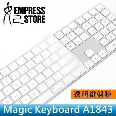 【妃小舖】APPLE Magic Keyboard A1843/1243 超薄/透明 無線/藍芽 鍵盤 保護膜/鍵盤膜