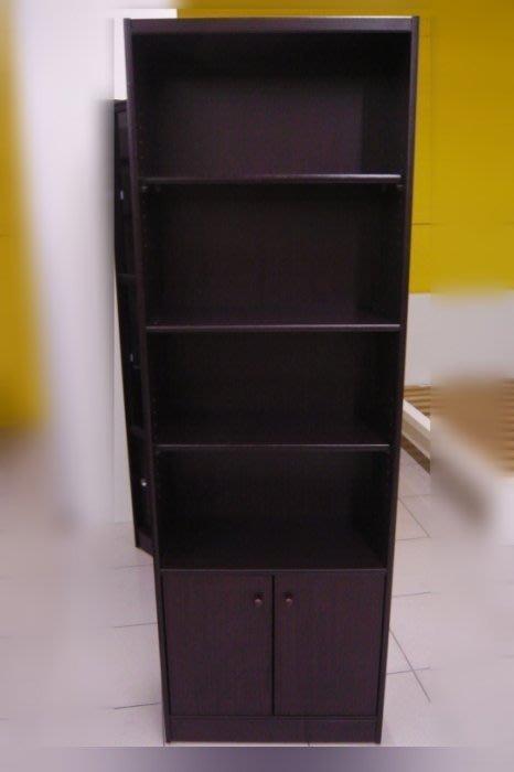 二手家具百豐悅-全新庫存胡桃色開放式書櫃 下2門書架 2x6尺高書櫥 直立式置物櫃 收納櫃 新竹二手家具辦公家具全新庫存
