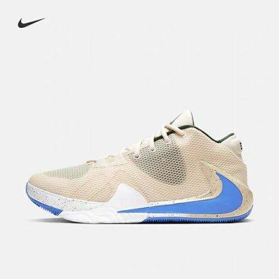 """臺灣現貨- Nike Zoom Freak 1 """"Light Cream"""" 字母哥 米白 籃球鞋 BQ5423-200US13賣場"""