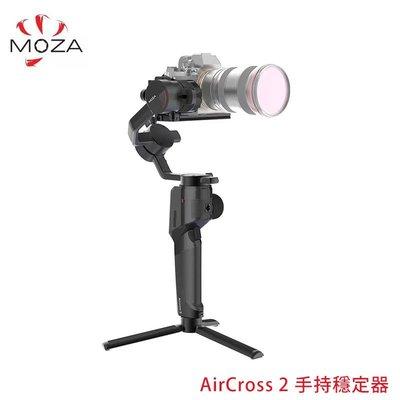 【EC數位】MOZA 魔爪 AirCross 2 手持穩定器 (贈MOZA運動背包+手機夾) 手機控制 盜夢空間 相機