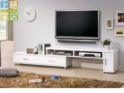 〈上穩家居〉肯特白色4.6尺/4尺伸縮長櫃   電視櫃   矮櫃  20505A33801/02