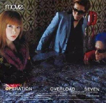 日版全新未拆 --- m.o.v.e ~ Operation Overload 7 ( 早已絕版 )
