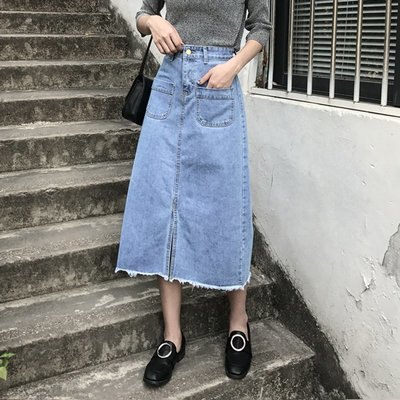 夏季2018新款韓版高腰開叉半身裙女寬松顯瘦毛邊A字中長裙牛仔裙