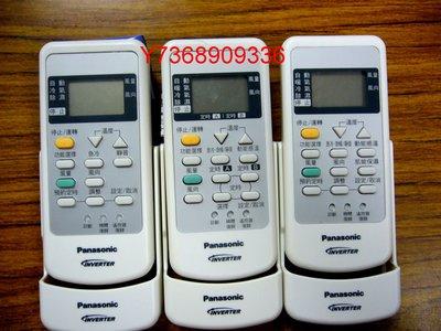 國際原廠冷氣遙控器*Panasonic國際*變頻冷暖氣機全系列專用~【C8024-670/600】~可自取...