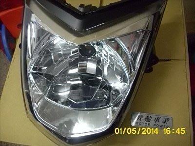 欣輪車業 3代新勁戰 3代勁戰 三代勁戰 大燈組 自取1500元 原廠公司貨