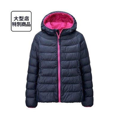 (各色各尺寸134525)全新日本優衣庫UNIQLO公司貨 兒童WARM PADDED極輕連帽外套,羽絨外套參考