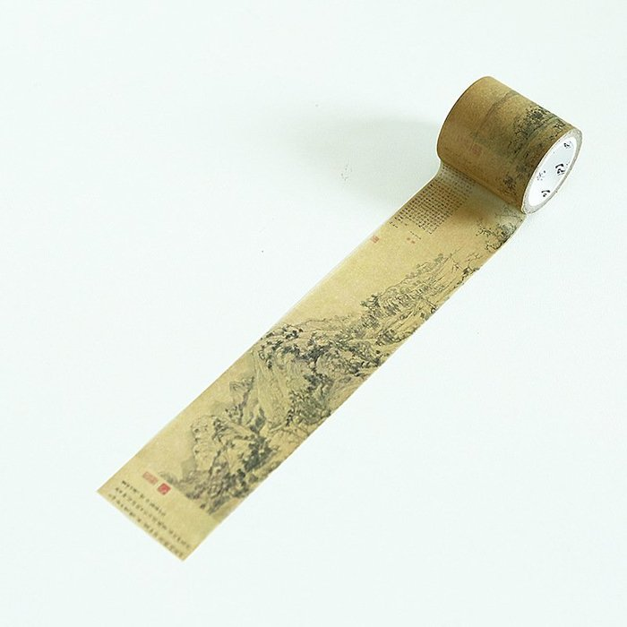 洛林原創 古風系類 裝飾 和紙膠帶 中國風膠帶 創意DIY 手帳 可撕膠帶 - 富春山居圖