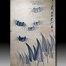 【 金王記拍寶網 】S1843  齊白石款 水墨蟹群紋圖 手繪水墨書畫 老畫片一張 罕見 稀少