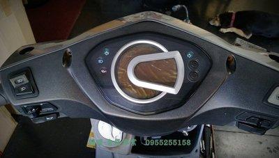 【儀表達人】GT RX Fighter JET 機車儀表淡化 液晶淡化 液晶碼表 碼表淡化 按鍵更換 偏光膜 維修